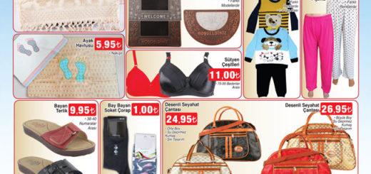 Hakmar-16-Mart-Aktüel-Ürünler-Tekstil-Ürünleri-Kataloğu